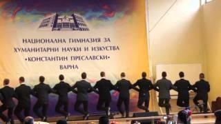 Dance ensemble Konstantin Preslavski