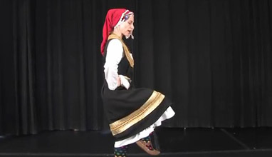 Key steps from Bulgarian folklore dances: The Bouncing Step