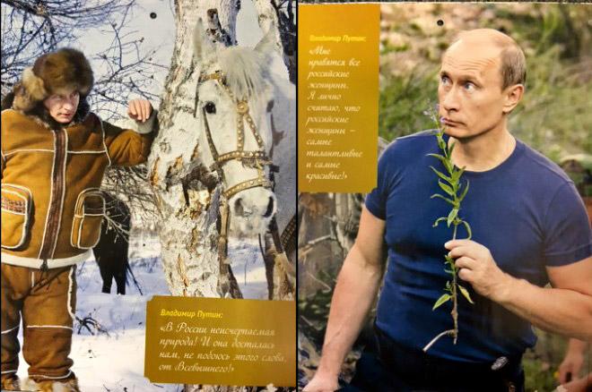 Russia's president Vladimir Putin with a 2016 calendar