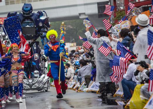 Japan Samba Carnival