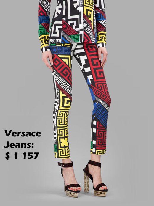 Outfit of the day: Choose a stylish ensеmble from Versace
