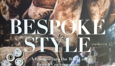 Yoshimi Hasegawa's new book Bespoke Style: Glimpse into the World of British Craftsmanship