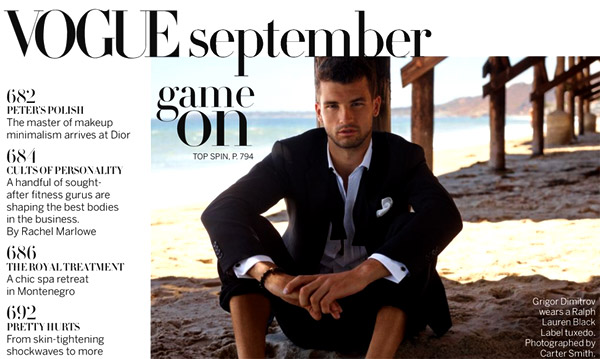 World famous tennis player Grigor Dimitrov is the current leader in Most Stylish Men April 2016 - Category Sport