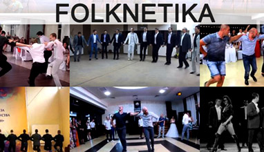 Standard team building twice a year or FOLKNETIKA every day