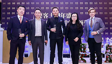 Awards for the best retail companies operating in the Chinese market