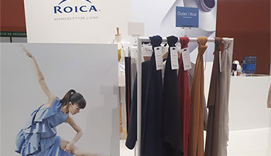 ROICA unveils the next level of responsible innovation at Premiere Vision