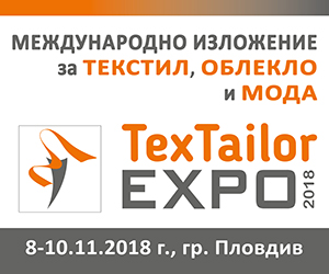 TexTailor Expo