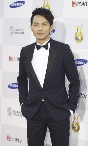 Chung Hon Leung