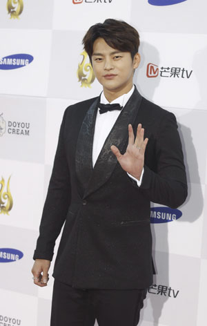 Seo In Guk