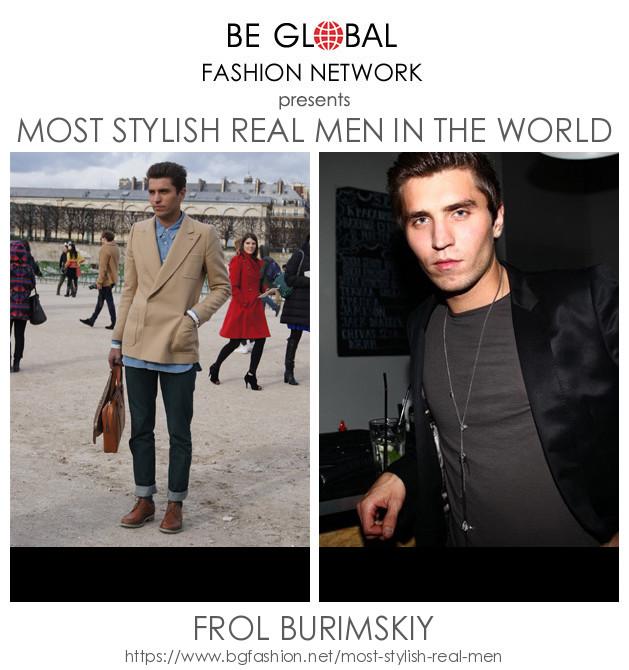 Frol Burimskiy